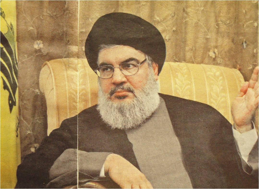 Al Akhbar - 18 agosto